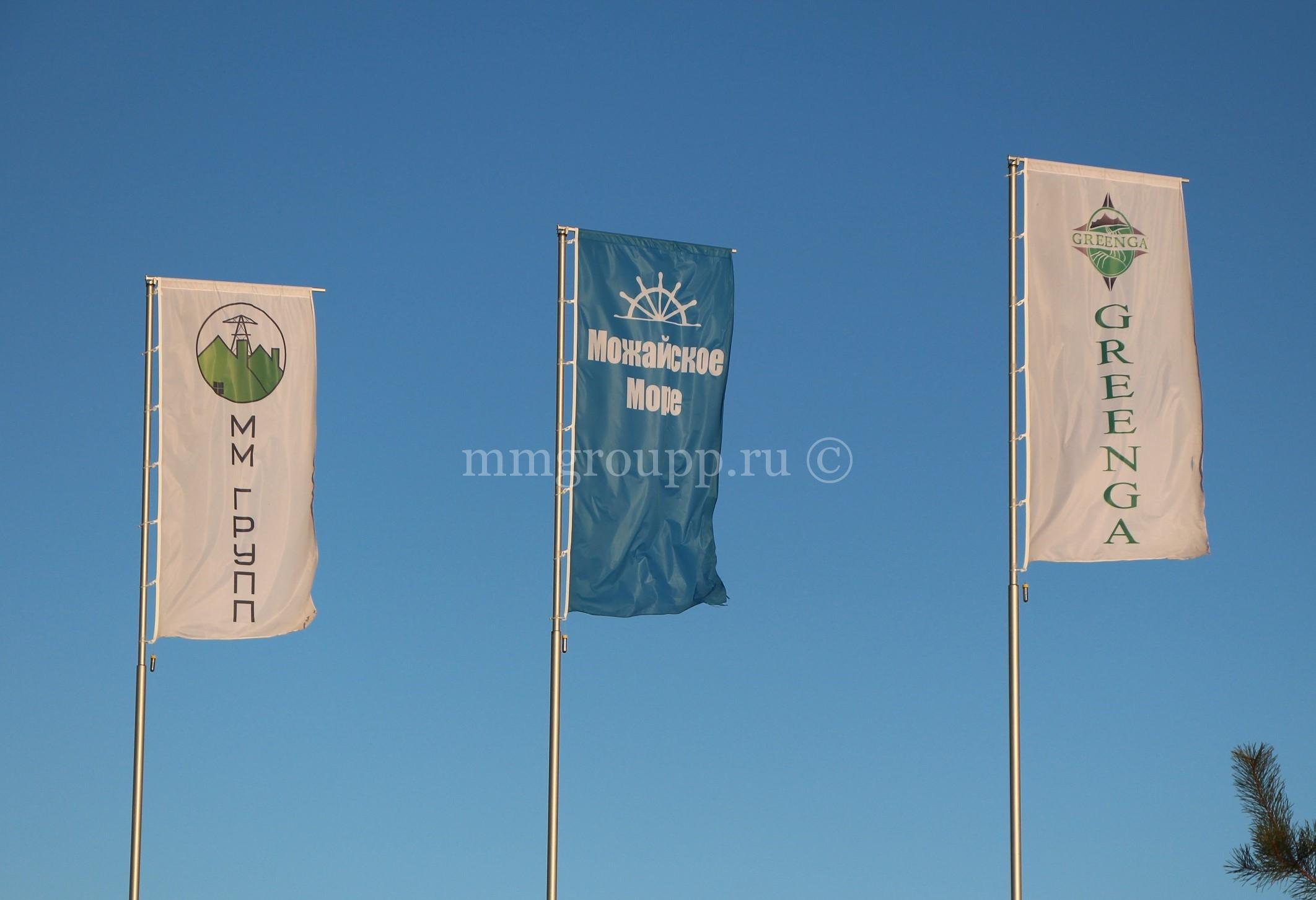 Флаги Можайское море