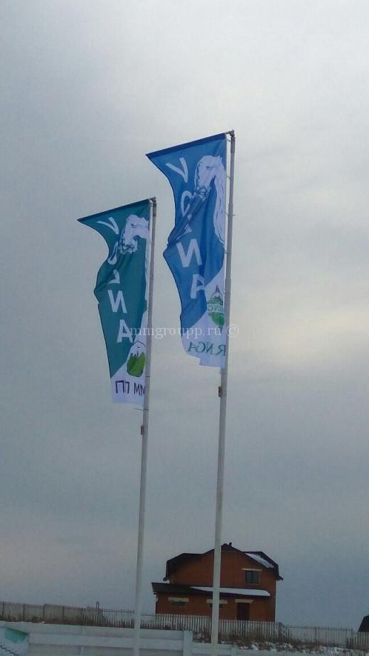 Новые флаги