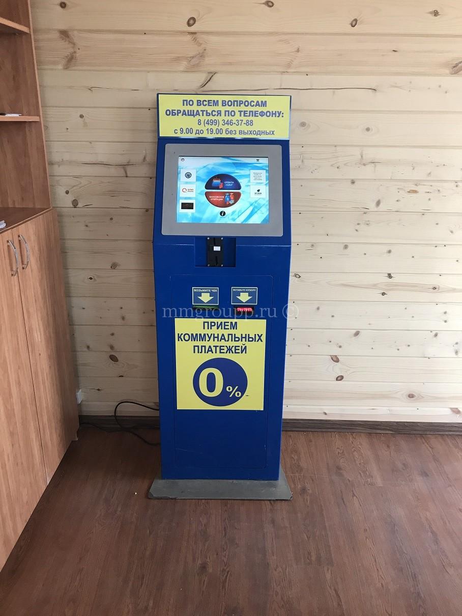 Установлен платежный терминал для оплаты членских взносов - Березки 2