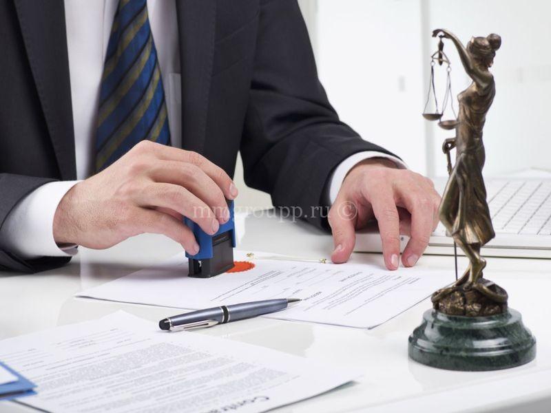юридическая помощь можайск