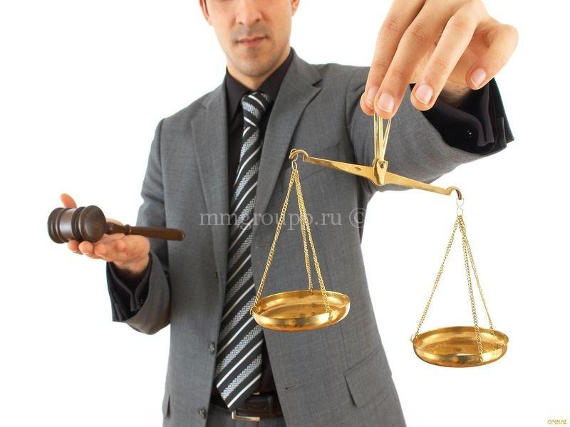 юридическая консультация можайском шоссе