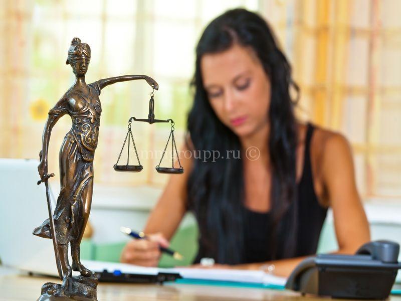 юридическая консультация в можайске